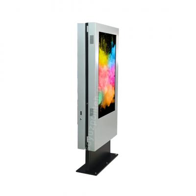 СПТ-Duo  высокий мультимедийный киоск, с двумя большими сенсорными экранами