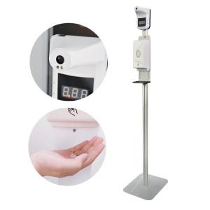 Дозатор - измеритель температуры СПТ - Хэлс (Health) 2
